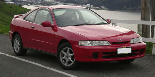 Download Acura Integra repair manual